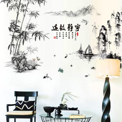 墙贴纸贴画中国风风格水墨画山水画竹书房办公室墙壁装饰宁静致远