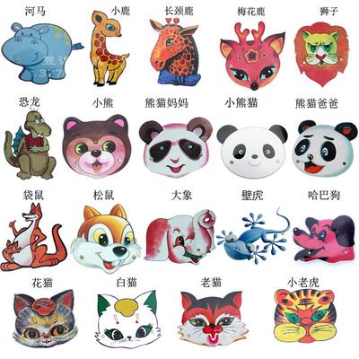 幼儿园动物头饰大全六一儿童节舞台演出表演游戏道具小猫老虎小熊