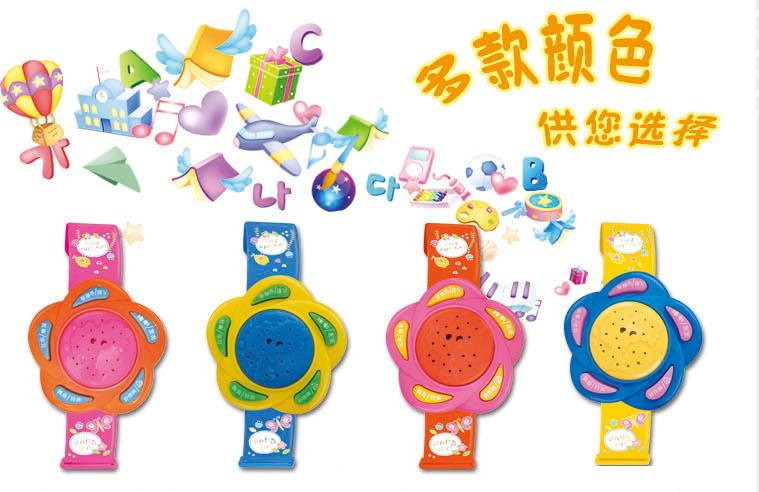 儿童玩具手表故事机 儿童卡通智能手表早教机 多功能益智启蒙玩具