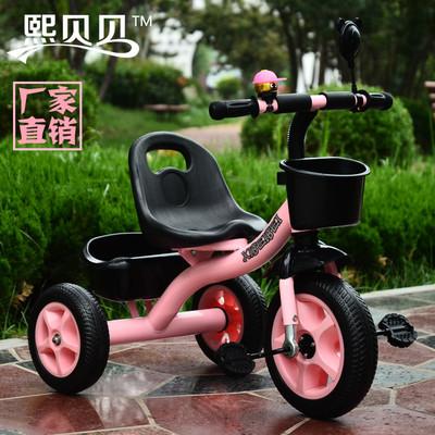 熙贝贝新款特价儿童三轮车脚踏车自行车宝宝手推车单车2-3-5岁玩