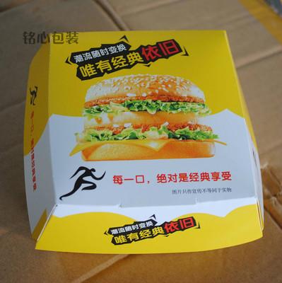 汉堡盒 批发 薯条盒 汉堡盒子 鸡腿堡 汉堡纸盒 免折已粘100个
