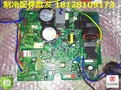 格力空调外机变频电路主板 kfr-32w/fnc15-3 30148240 w8423t