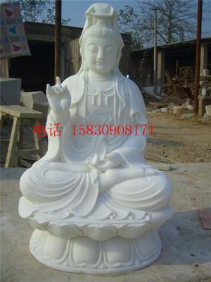 石雕观音汉白玉雕刻观音佛像加工定做寺院大型佛像雕塑高1米5摆件