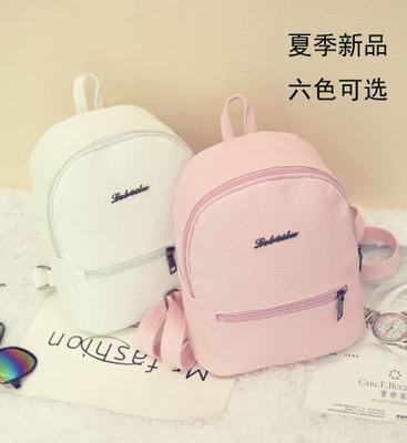 简约迷你可爱小双肩包女夏季学生小书包韩版时尚小清新纯色pu背包