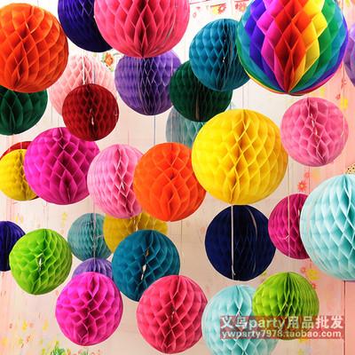 唯美纸花球纸拉花彩色蜂窝球纸灯笼婚礼现场婚房派对橱窗装饰花球