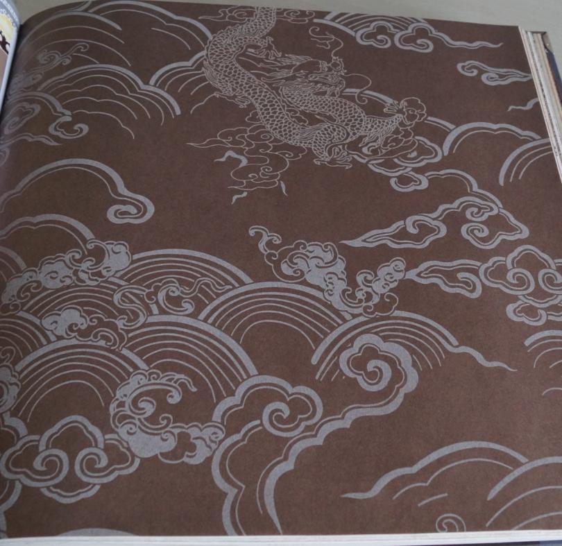 祥云 巧克力色 咖啡色易有墙纸 无纺布 新中式 墙纸 背景墙 壁纸