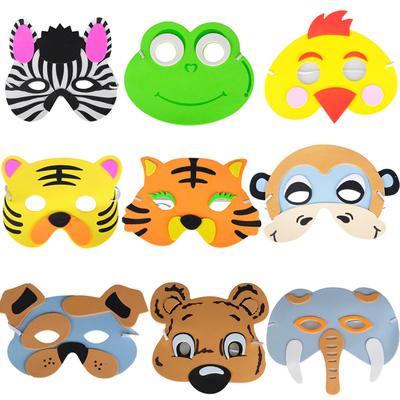 儿童动物面具头饰老虎猴子小熊小狗大象斑马小鸡青蛙斑马面具道具