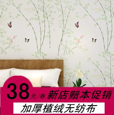 无纺布植绒墙纸 竹子清新墙纸 温馨卧室客厅电视背景墙壁纸 批发