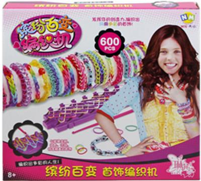 挪拉马修缤纷百变编织机 皮筋 编手链项链 女孩过家家玩具