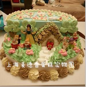 上海白雪公主与小矮人场景蛋糕卡通定制个性创意蛋糕儿童蛋糕