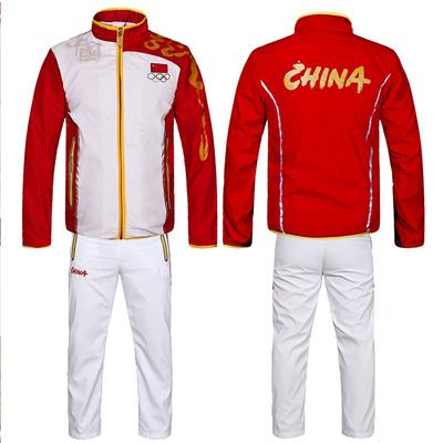 中国国家队运动服套装男奥运会领奖服龙服女比赛服跆拳道团购定制图片