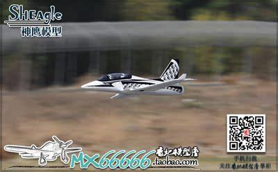 【高速遥控飞机图片】_高速遥控飞机图片大全_淘宝网