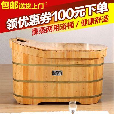 雅仕嘉木桶浴桶洗澡泡澡木桶沐浴桶浴缸成人浴盆带盖桑拿熏蒸桶50