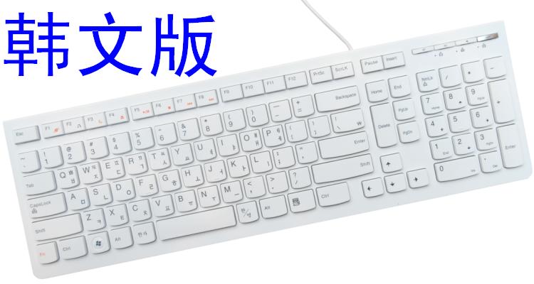 谁能给张韩语键盘的图?