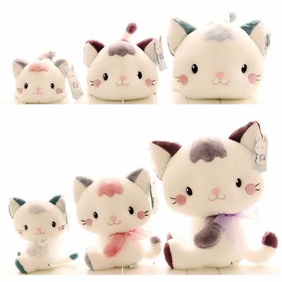 蓝白正版可爱小萌猫毛绒玩具公仔 卡通猫咪布娃宝宝玩偶生日礼品