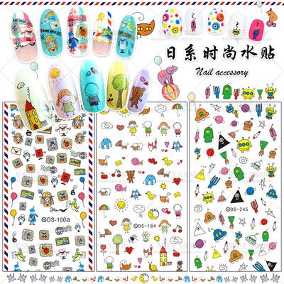 超薄日本美甲贴纸水印贴花 可爱卡通 小熊外星人美甲图案指甲贴花
