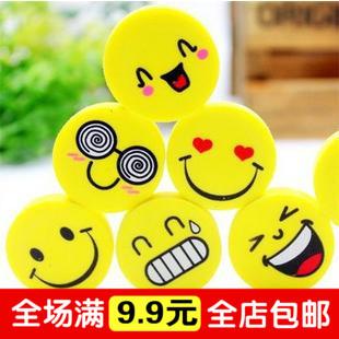 韩国创意文具学生奖品笑脸橡皮擦 可爱qq表情橡皮儿童小礼物 批发