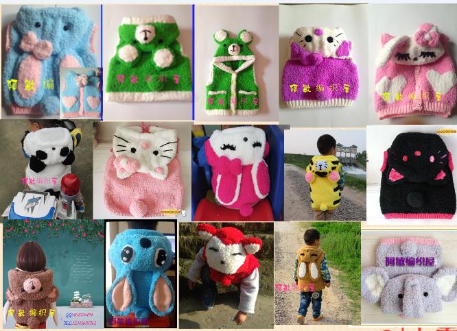 纯手工编织儿童毛衣动物造型马甲珊瑚绒线宝宝开衫外套背心成品