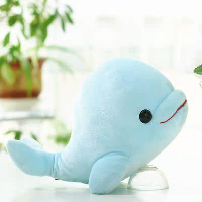 可爱小海豚公仔毛绒玩具鲸鱼玩偶海洋馆纪念品礼物布娃娃生日礼物