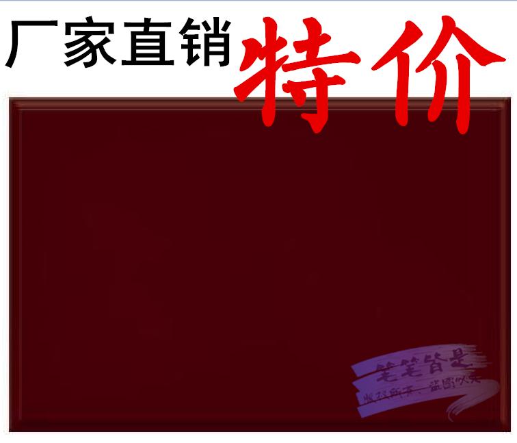【仿红木奖牌图片】_仿红木奖牌图片大全_淘宝网精选