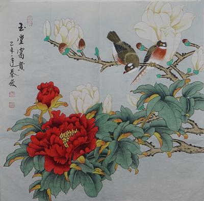 斗方工笔画国画牡丹玉兰《玉堂富贵》 装饰画 秦薇字画1784