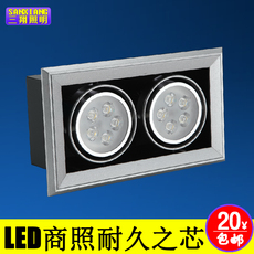 Прожектор Three Xiang LED