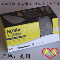 THERM-A-REST户外超轻充气防潮垫NeoAir All Season/XTHERM/XLite