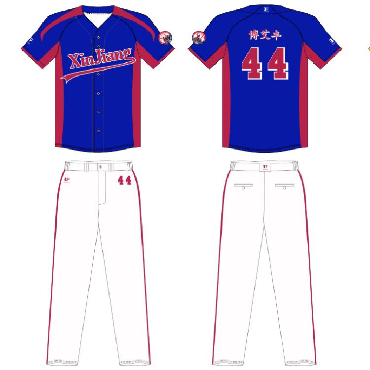 bf垒球队定制定做热升华棒球服阳光裤体育少年儿童新疆大学上海市棒球舞蹈成人图片