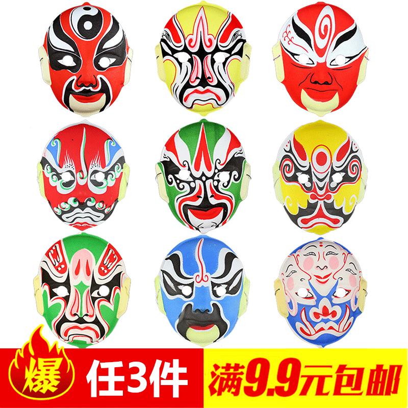 京剧脸谱面具植绒儿童面具演出装扮变脸道具装饰挂件摆件中式面具