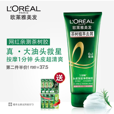Шампунь 'Oreal of L' 180ml