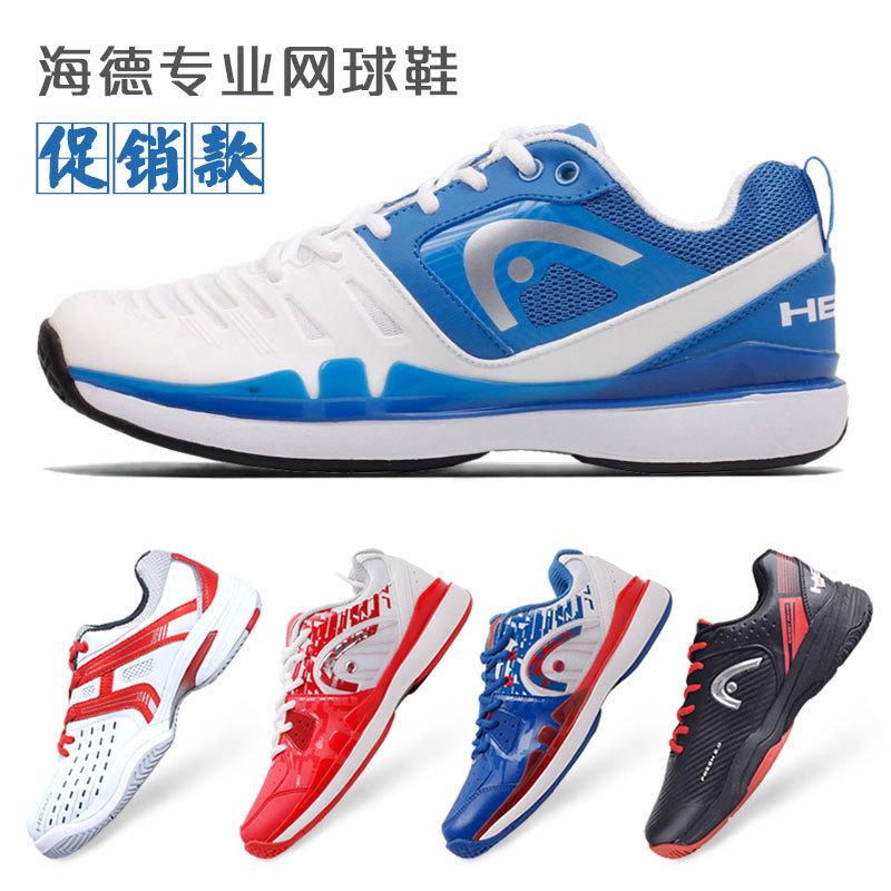 Купить из Китая Для тенниса через интернет магазин internetvitrina.ru - посредник таобао на русском языке