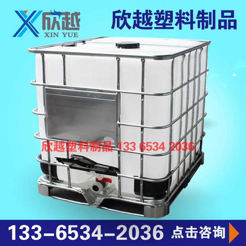 塑料1000l酵素储水桶配件方桶阀门盖1吨铁架大号水箱