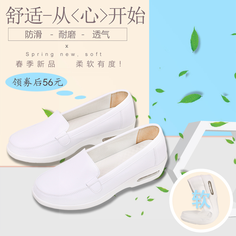 Купить из Китая Обувь кожаная через интернет магазин internetvitrina.ru - посредник таобао на русском языке