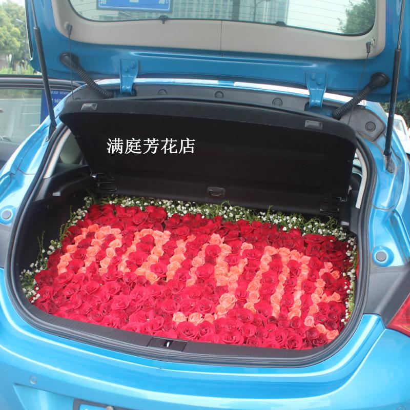 汽车后备箱装饰特价精品生日礼物求婚红玫瑰杭州花店鲜花同城速递图片