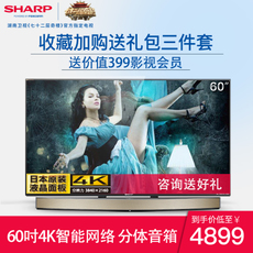 LED-телевизор Sharp LCD-60TX85A 60 4K 65