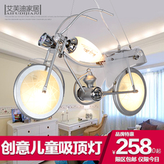Люстра Qian Hui Hui lighting LED
