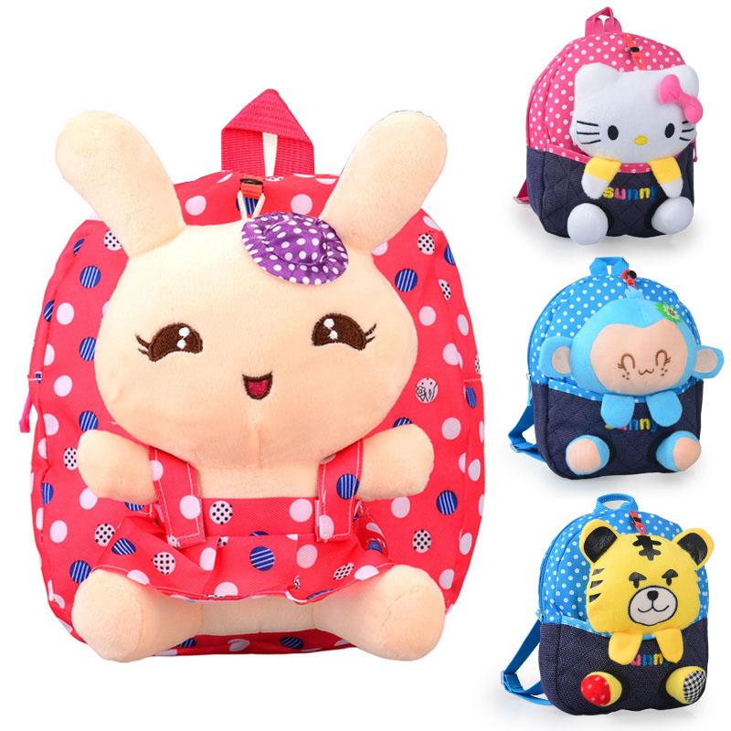 韩版幼儿园双肩包1-2-3岁宝宝小书包可爱背包卡通包包男女儿童