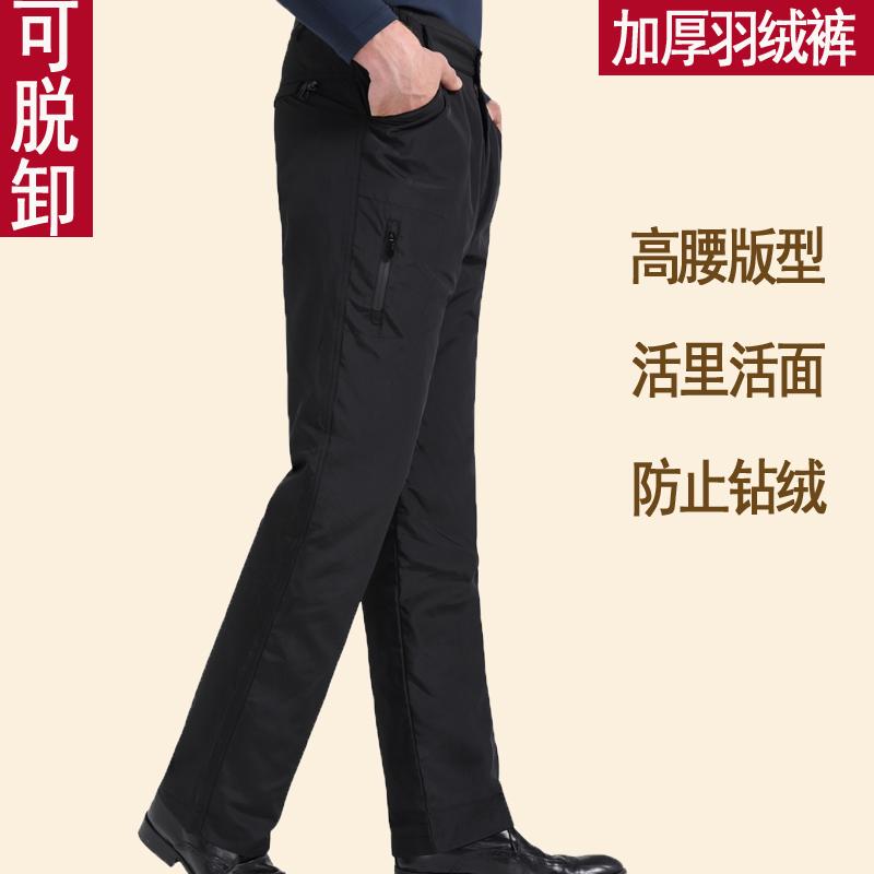 Купить из Китая Штаны утепленные через интернет магазин internetvitrina.ru - посредник таобао на русском языке