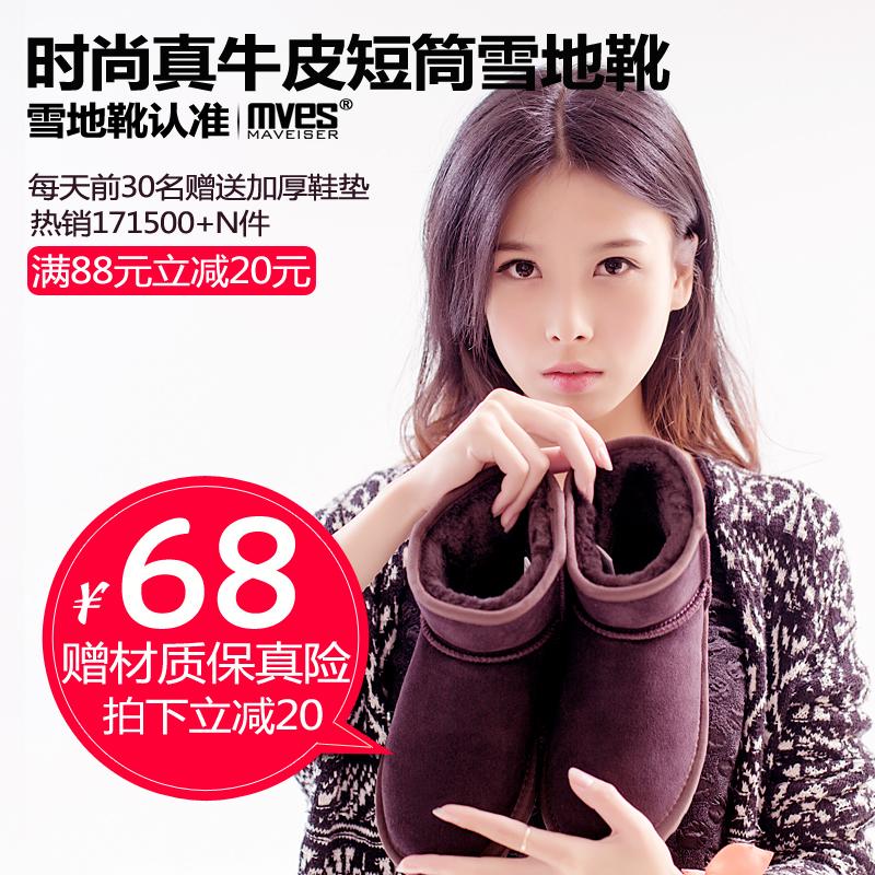 Купить из Китая Cапоги через интернет магазин internetvitrina.ru - посредник таобао на русском языке