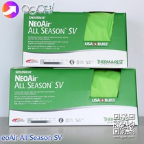 【OOOH】现货17款Therm-A-Rest NeoAir All Season/SV 气垫防潮垫