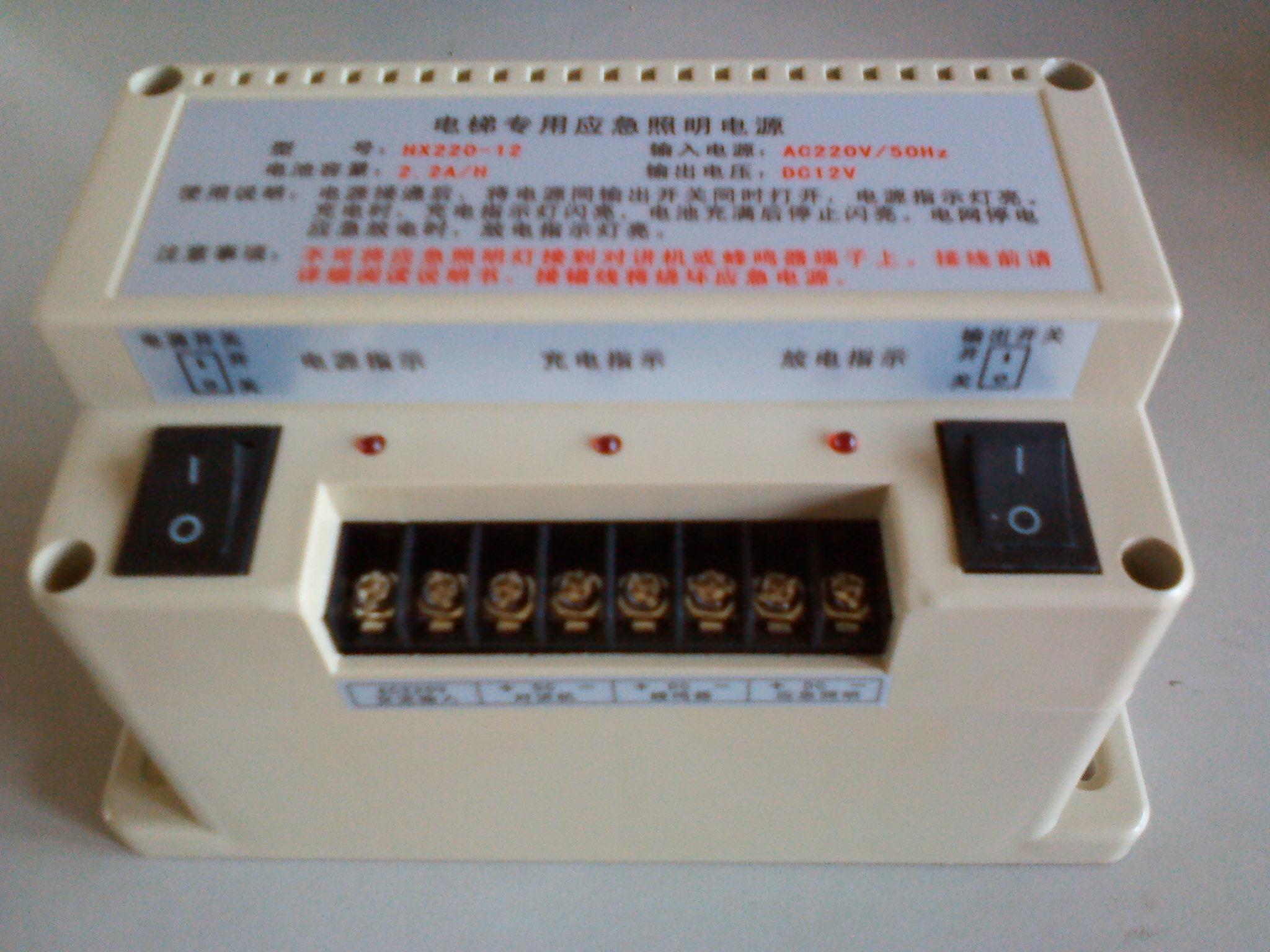 电梯配件/对讲机电源/电梯停电应急照明电源/12v/应急灯