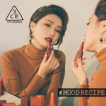 STYLENANDA官方 3CE MOOD RECIPE MATTE LIP COLOR 哑光口红