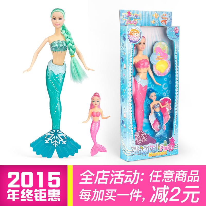 美人鱼芭比 芭比娃娃 仙子公主 儿童玩具 女孩生日礼物 公仔
