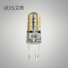 LED-светильник IRIS Athey has Iris G9LED