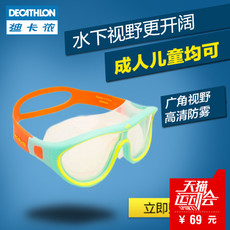 Очки для плавания Decathlon 8384677 NABAIJI