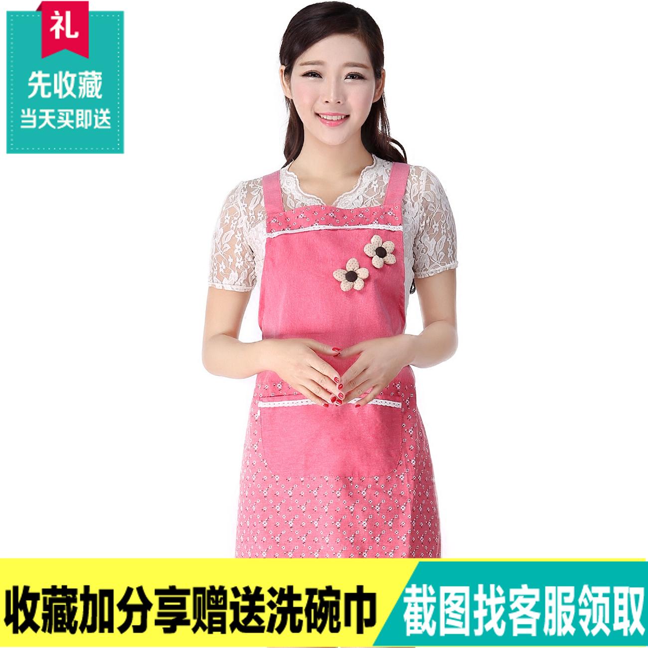 围裙 韩版时尚 女士成人可爱厨房做饭衣服居家纯棉布艺防污工作服
