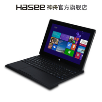 Hasee/神舟 PCPAD WLAN 128GB SSD PCpad CM WIN8平板电脑