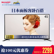 LED-телевизор Sharp LCD-45T45A 45 Wifi 40