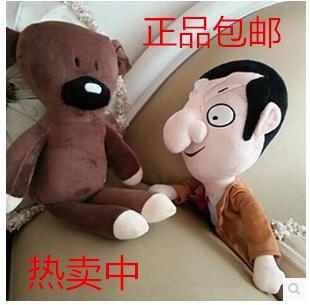 憨豆版泰迪熊
