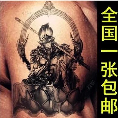 猴子纹身贴 男女花臂纹身贴包小臂